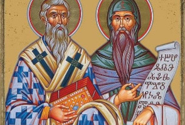 День славянских апостолов Кирилла и Мефодия 016