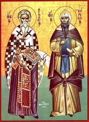 День славянских апостолов Кирилла и Мефодия 019