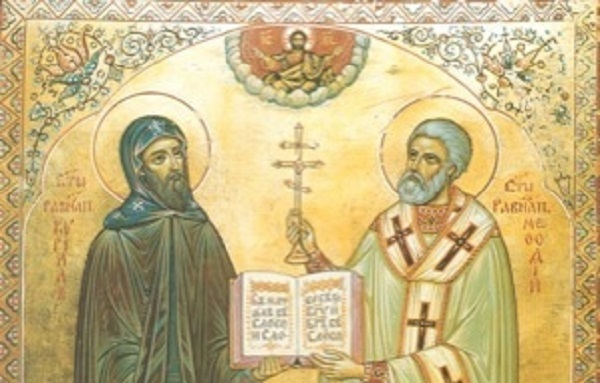 День славянских апостолов Кирилла и Мефодия 020