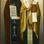 Открытки   День славянских апостолов Кирилла и Мефодия