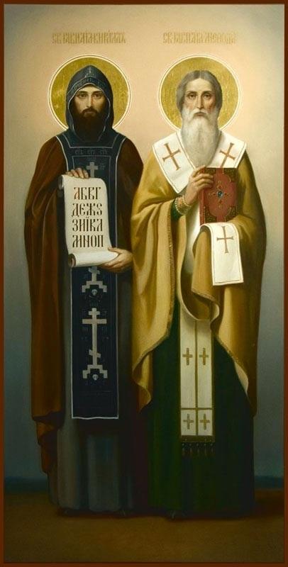 День славянских апостолов Кирилла и Мефодия 021
