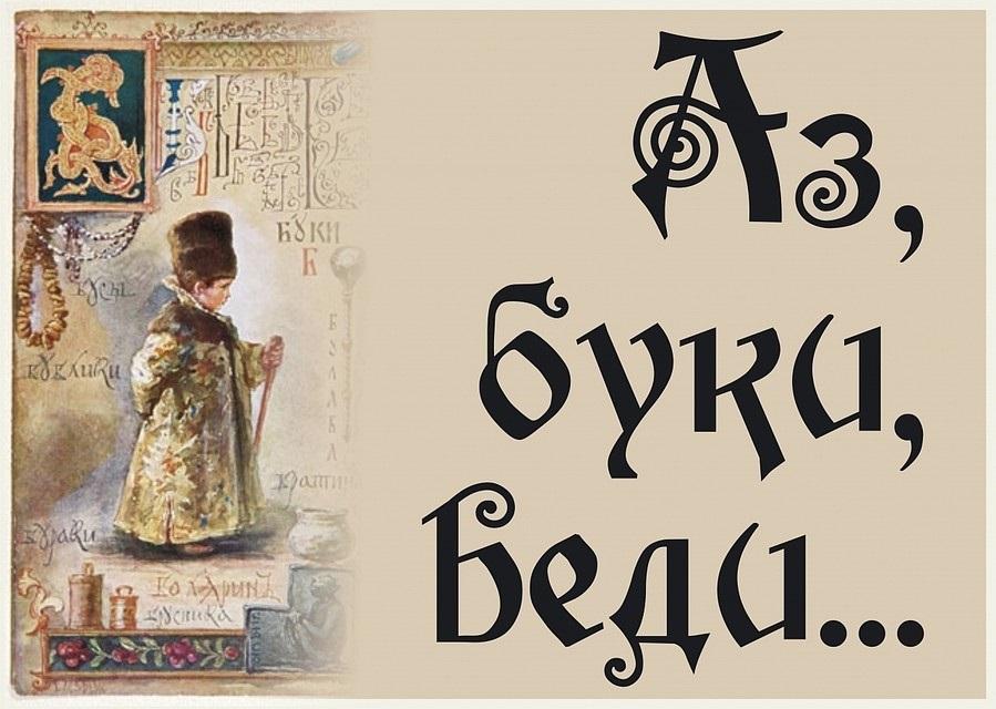 День славянской письменности и культуры 008