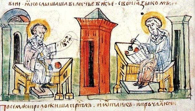 День славянской письменности и культуры 012