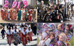 День совершеннолетия (Япония) 019