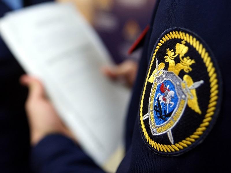 День сотрудника органов следствия России 003