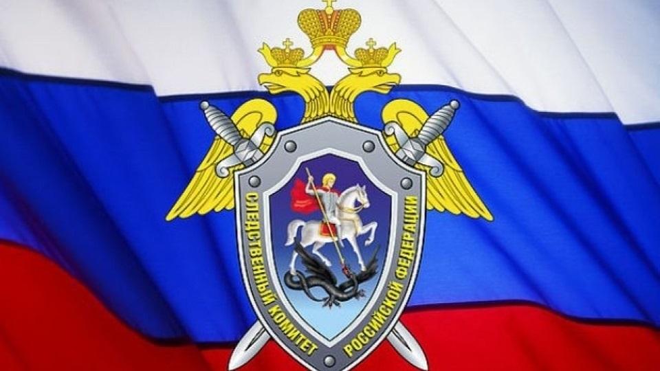 День сотрудника органов следствия России 005