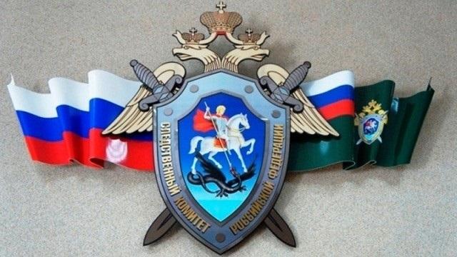 День сотрудника органов следствия России 010