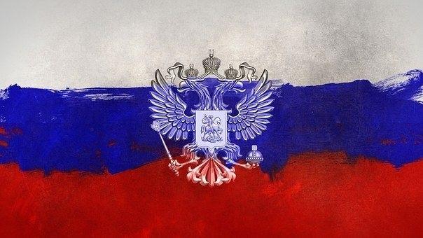 День сотрудника органов следствия России 018