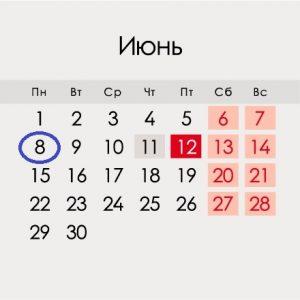 День социального работника (Армения)   коллекция 021