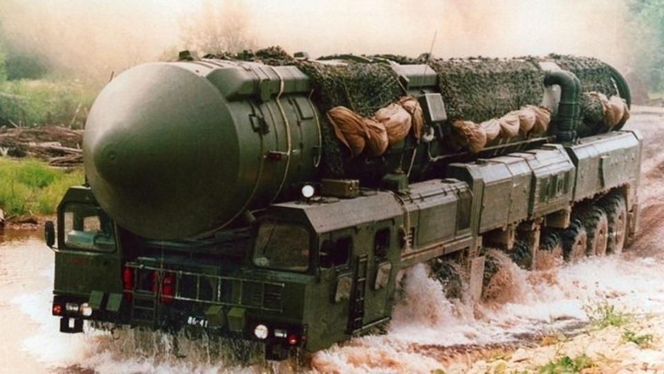 День специалиста по ядерному обеспечению (РФ) 001