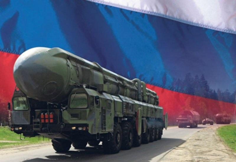 День специалиста по ядерному обеспечению (РФ) 008