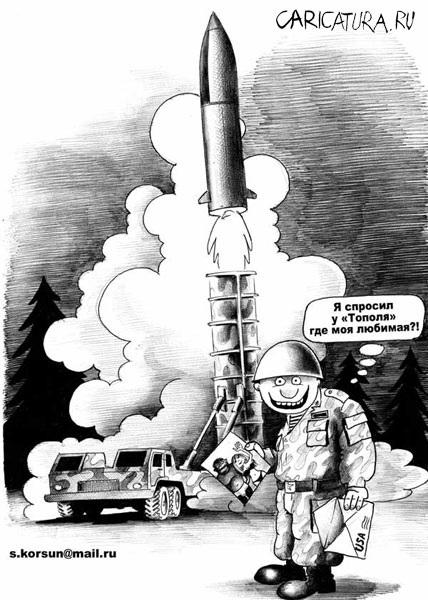 День специалиста по ядерному обеспечению (РФ) 010