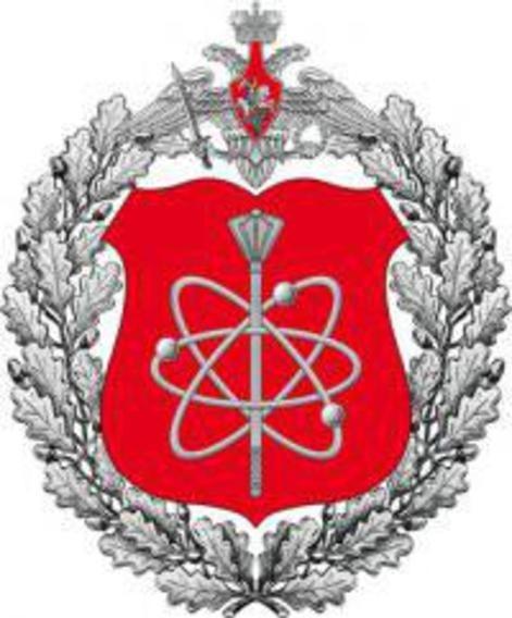 День специалиста по ядерному обеспечению (РФ) 017