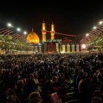 Открытки на День страдания имама Хусейна