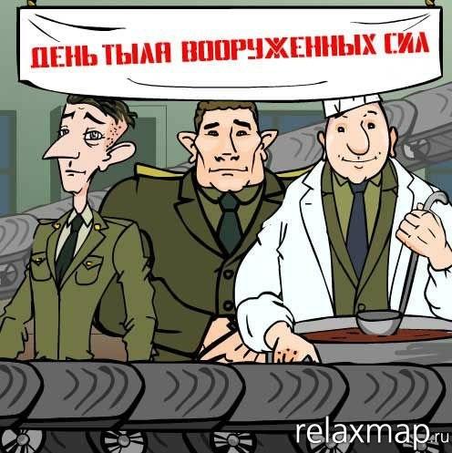 День тыла вооруженных сил РФ 013