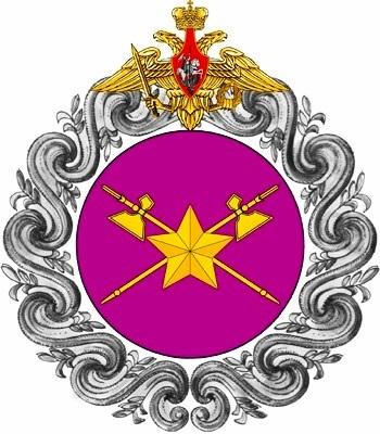День тыла вооруженных сил РФ 017