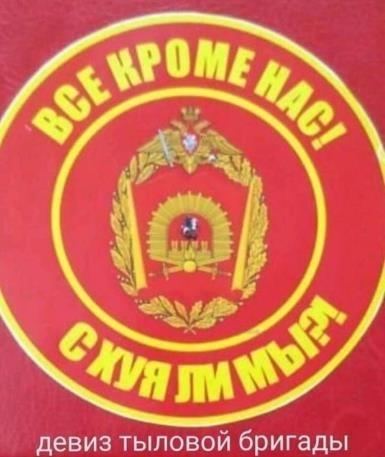 День тыла вооруженных сил РФ 020