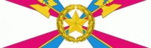 День тыла вооруженных сил РФ 021