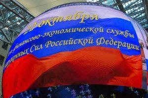 День финансово экономической службы ВС РФ 024