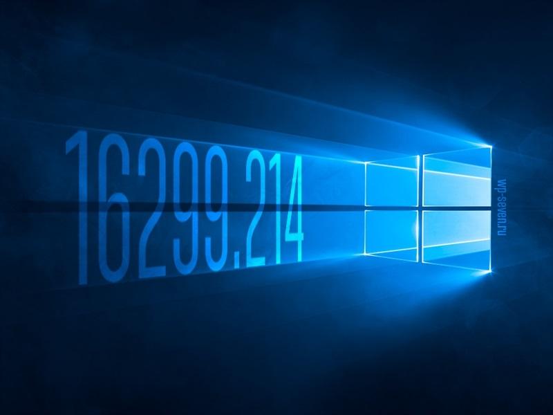 День Microsoft Windows 004