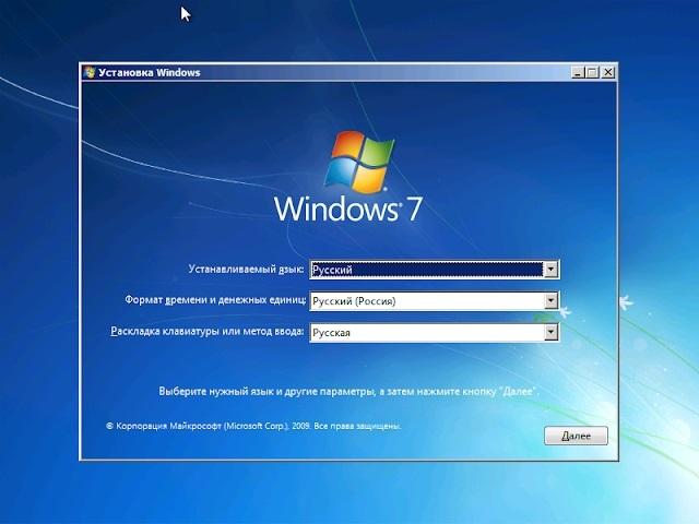 День Microsoft Windows 005