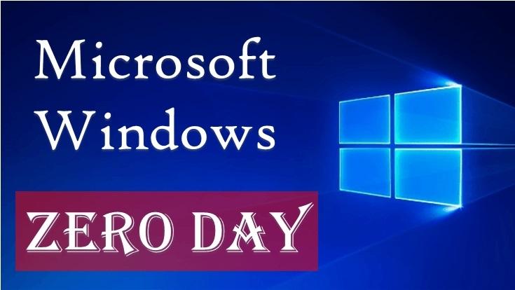 День Microsoft Windows 007