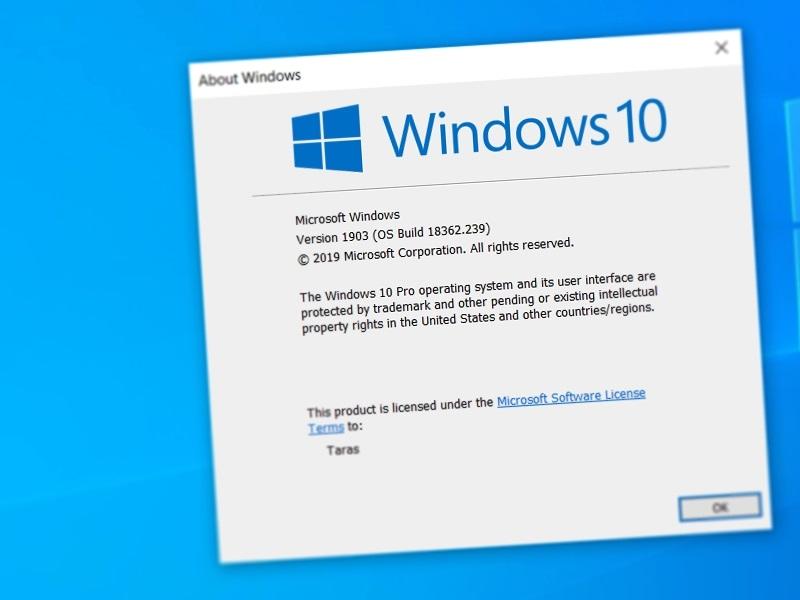 День Microsoft Windows 012