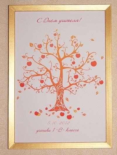 Дерево на день учителя своими руками 023