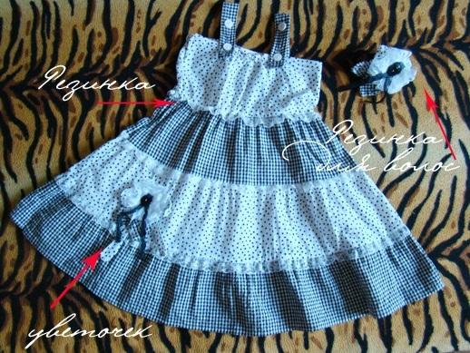 Детский сарафан из старой юбки 006