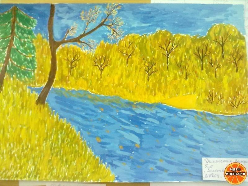 Золотая осень рисунки акварелью 018