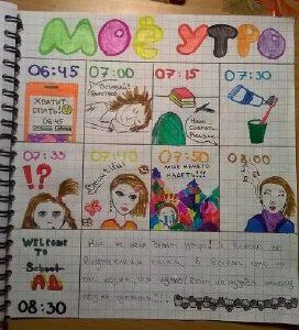 Идеи для лд на первую страницу картинки 020