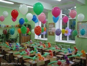 Как украсить кабинет ко дню учителя фото 011