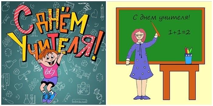 Картинки нарисованные на день учителя011