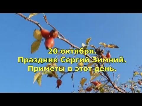 Картинки на праздник Сергей Зимний 001