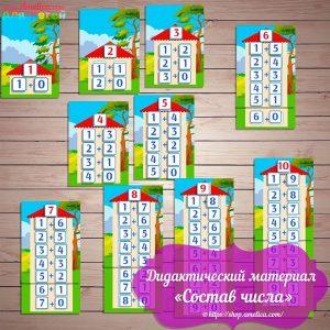 Картинки окошек для домика распечатать 023