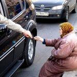 Картинки с днем борьбы за ликвидацию нищеты — лучшая сборка