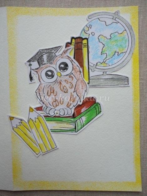 Дню, картинки сова на день учителя