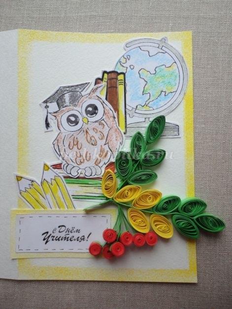 открытка ко дню учителя своими руками шаблон том, что сам
