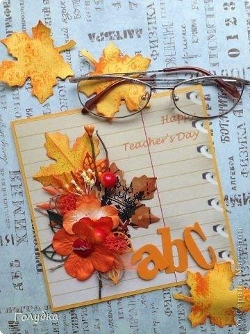 Красивые осенние картинки на день учителя005