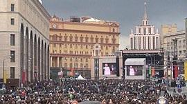 Красивые открытки и фото на День города Еревана фото и картинки009