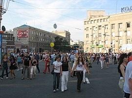 Красивые открытки и фото на День города Еревана фото и картинки013