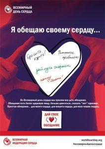 Красивые открытки и фото на день борьбы с артритом002