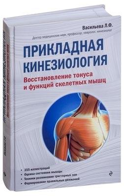 Красивые открытки и фото на день борьбы с артритом008