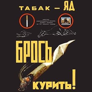 Красивые открытки и фото на день борьбы с курением007