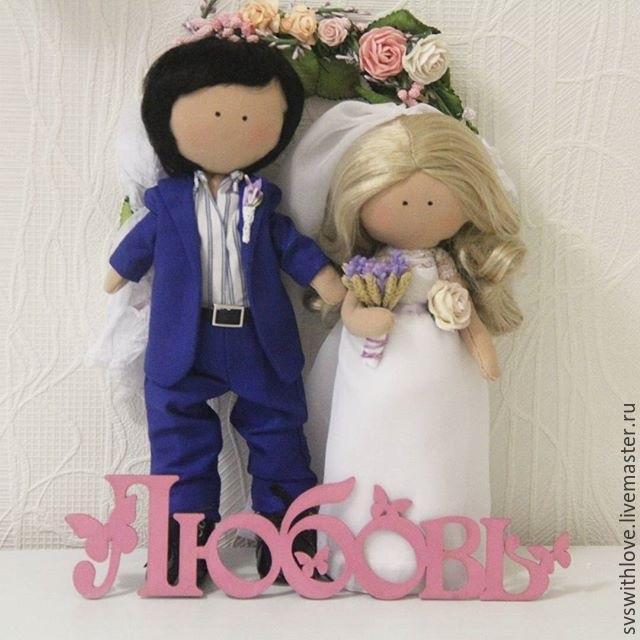Куклы свадебные ручной работы 014