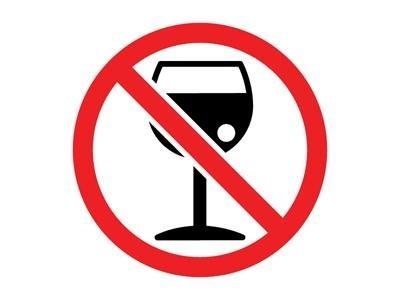 Лучшие картинки на день трезвости и борьбы с алкоголизмом009