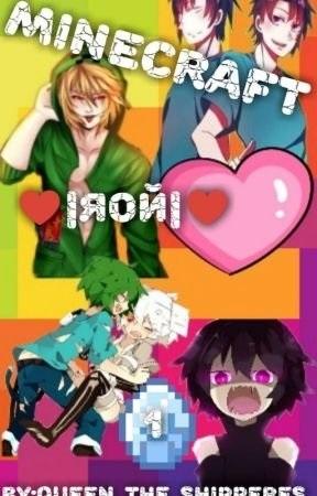 Майнкрафт аниме эндермен 012