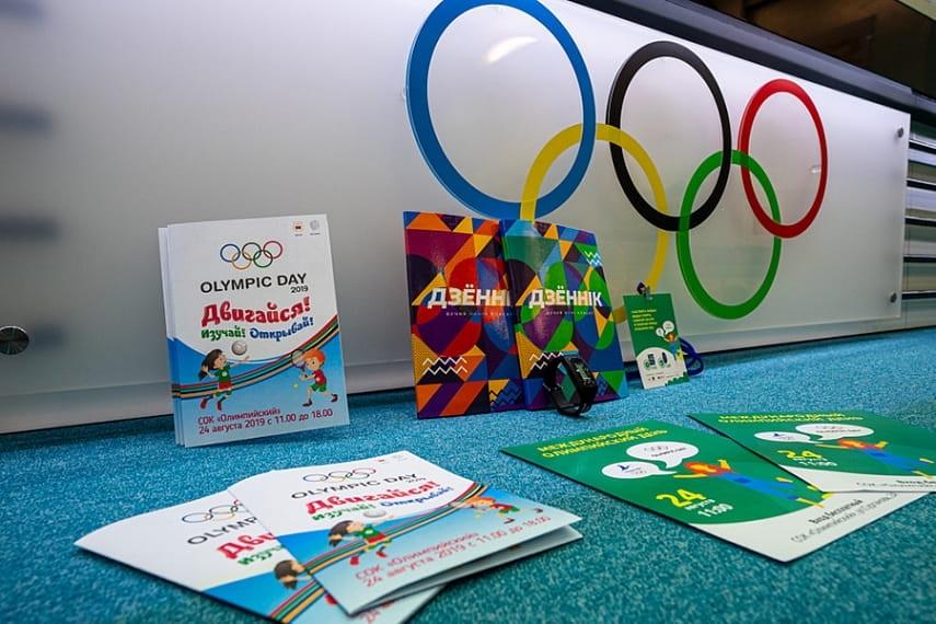 Международный Олимпийский день 004