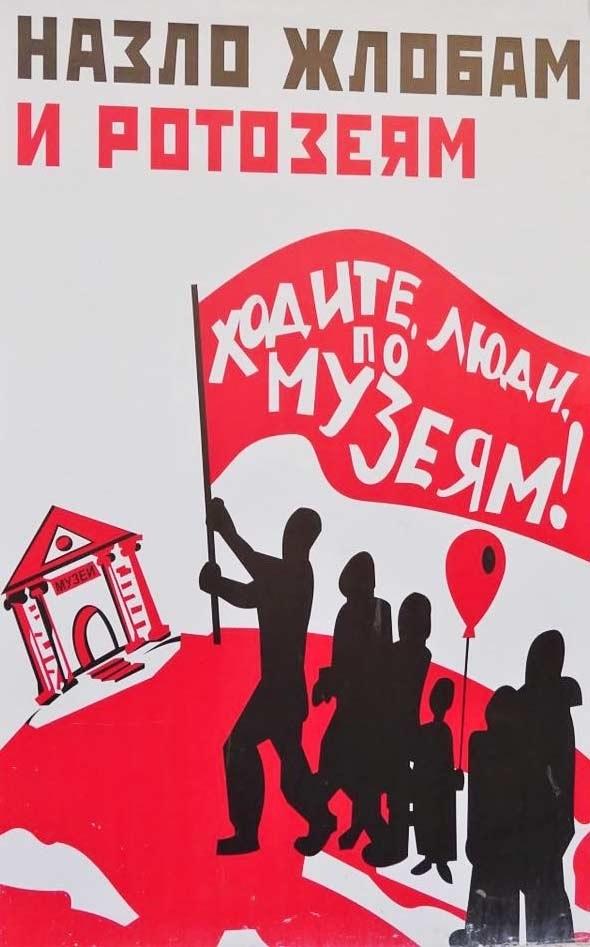 Международный день «Города за жизнь» 016