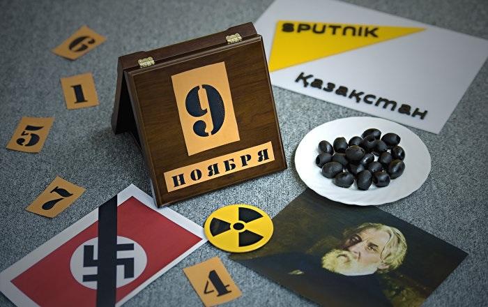 Международный день антиядерных акций 007